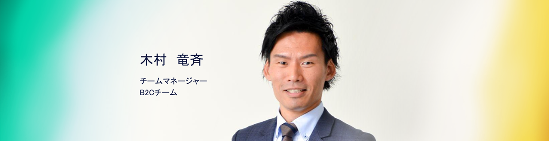 転職成功事例:日系グローバル小売企業・事業戦略リーダー